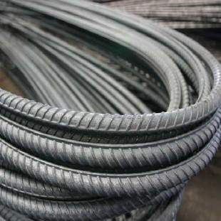Vẫn tiếp tục đầu tư vào ngành thép